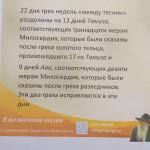 IMG-20190723-WA0006