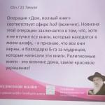 IMG-20190724-WA0015