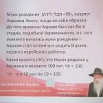 IMG-20190819-WA0015