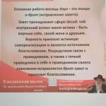 IMG-20190905-WA0009 (1)