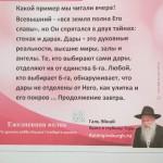 IMG-20190923-WA0007