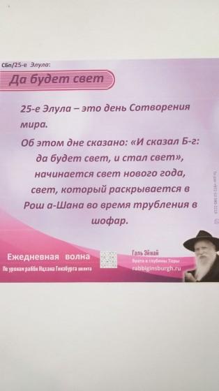 IMG-20190925-WA0005