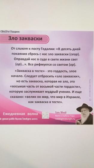 IMG-20191002-WA0011