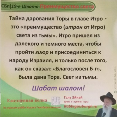 IMG-20200213-WA0025 (1)